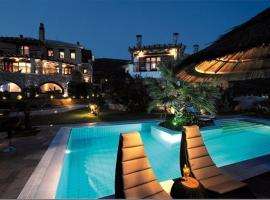 Iakovakis Suites & Spa