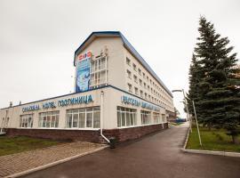 Airport Hotel Ufa