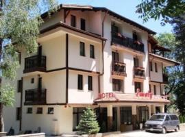 Семеен Хотел Емали 2