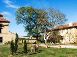 Chambres d'Hôtes Au Chien Bleu, Lombez (рядом с городом Saint-Loube-Amades)