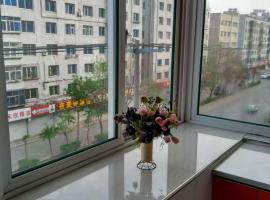 Meiguiyuan Family Theme Apartment, Tieling (Deshengtai yakınında)