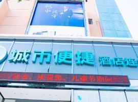 City Comfort Inn Fangchenggang Xinggang Avenue, Fangcheng (Dongxing yakınında)