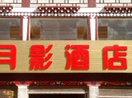 Lidu Yueying Inn, Kangding (Lhakang yakınında)