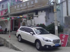 Shangpin Farm Stay, Huairou (Zaoshulin yakınında)