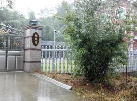 Anji Xiangyeju Country House, Anji (Dipu yakınında)