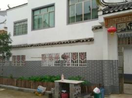 Fuchuan Wanjia Hostel, Fuchuan
