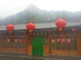 Shiliangu Yuzhuang, Tianshui (Boyang yakınında)