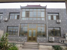 Hongxing Farm Stay