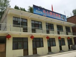 Qingxinyuan Farmstay, Laiyuan (Baishikou yakınında)