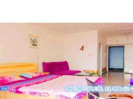 Licheng Xinchang Daily Apartment, Qingyuan