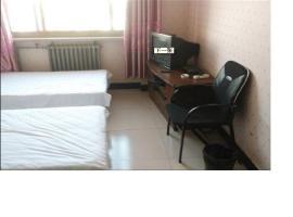 Qiaotoubao Hostel, Tang