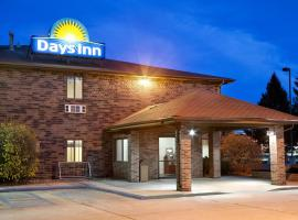 Days Inn by Wyndham Columbia Mall