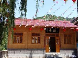 Fengyuan Farm Stay, Tianshui (Ganquan yakınında)