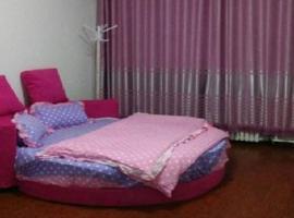 Shi Mao Tian Jie Love Apartment, Xingtai (Lujiayuan yakınında)