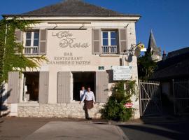 Le Clos aux Roses, Chédigny (рядом с городом Azay-sur-Indre)