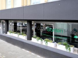 Court Garden Hotel - Ecodesigned