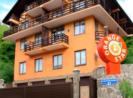 Гостевой дом  Orange Star