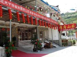 Luofu Hotel, Enshi (Tunbao yakınında)