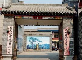 Guangfu Inn Chengnei Branch, Yongnian (Jize yakınında)
