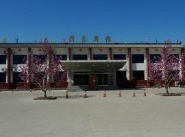 Qing Feng Inn