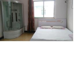 Xinshuyuan Rizu Hostel No.1, Loudi