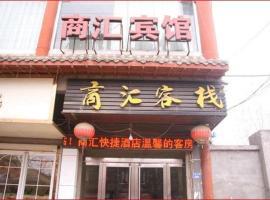 Daming Shanghui Express Hotel, Daming (Guangping yakınında)