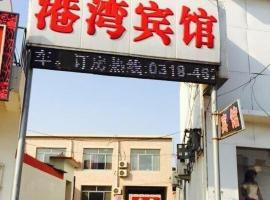 Fucheng Gangwan Hotel, Fucheng (Xiaofan yakınında)