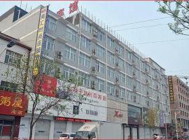 Daming Shanghui Fashion Hotel, Daming (Guangping yakınında)