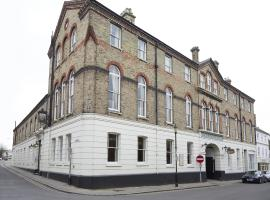 George Hotel, Huntingdon (рядом с городом Great Stukeley)