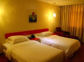 Jingcheng Home Land Hotel, Deyang (Zhongjiang yakınında)