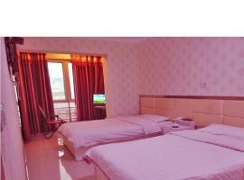 Lido Hotel Jingguang Road, Shahe (Quancun yakınında)