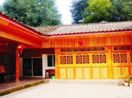 Jinxiu Hotel, Ya'an (Tianquan yakınında)