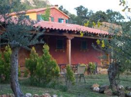 Apartamentos Rurales Candela, Cañamero (рядом с городом Гвадалупе)