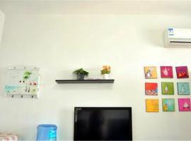 Short Term Rental Apartment Heze Dongdian Factory, Heze (Xinji yakınında)