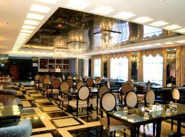 Yuyao Yonghegong Hotel, Yuyao