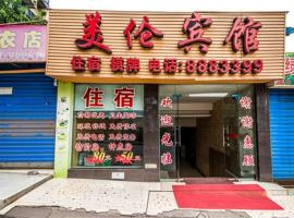 Yibin Meilun Business Hotel, Yibin County (Baixi yakınında)