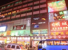 Daxiang Business Hotel Shenzhen New Airport, Bao'an (Gushu yakınında)