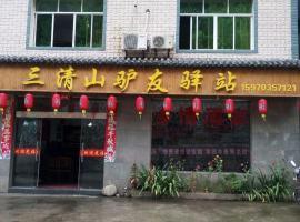 Sanqingshan Lvyou Guesthouse, Wuyuan (Fuchun yakınında)