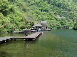 Seven Stars Tree Fan's Yard, Danjiangkou (Gushan yakınında)