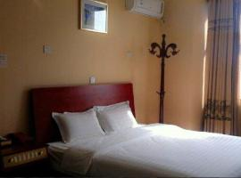 Manor Travelling Inn, Zanhuang (Yuanshi yakınında)