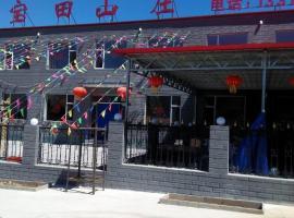 Baotian Farmstay, Laiyuan (Baishikou yakınında)