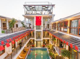 Zhangjiajie Maosao Inn