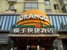Bengbu Orange Express Inn, Bengbu (Wulimiao yakınında)