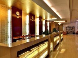 Hangzhou Xiaoshan Airport Hangdu Hotel, Xiaoshan (Yisheng yakınında)
