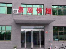 Yiju Business Express Hotel, Baixiang