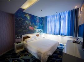 Elan Hotel Jiangyin Junwu Road, Jiangyin (Xiagang yakınında)