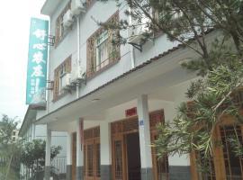 Shuxin Farm Stay Sanqingshan, Yushan (Shangrao yakınında)