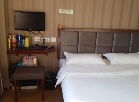 Harbin Donghui Business Hotel, Harbin (Wanggang yakınında)