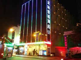 Zhuhai Golden Fortune Hotel, Zhuhai