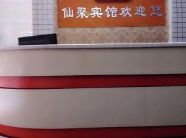 Enshi Xianju Business Inn
